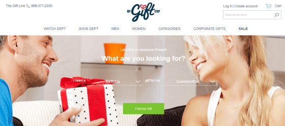 my gift stop review, online gift shop, online gift shopping, online gift store
